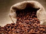 Produ��o brasileira de caf� em 2016 est� estimada em 49,67 milh�es de sacas