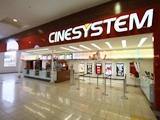 Concorra a ingressos para o Cinesystem!!