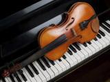 UEM recebe inscri��es para curso t�cnico gratuito em Instrumento Musical