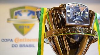 Gr�mio e Atl�tico-MG v�o decidir em casa as semifinais da Copa do Brasil