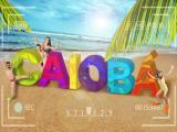 Matinhos ganhará um novo atrativo turístico: letreiro móvel com o nome Caiobá